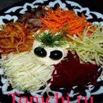 Venescha salat